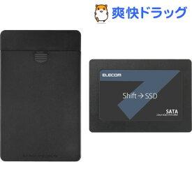 エレコム SSD 2.5インチ 480GB セキュリティソフト付 ESD-IB0480G(1個)【エレコム(ELECOM)】