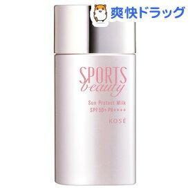 スポーツ ビューティ サンプロテクト ミルク(60ml)【スポーツビューティ】[日焼け止め]