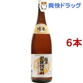 マルシマ 純米発酵調味料(1.8L*6本セット)