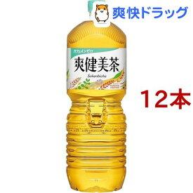 爽健美茶 すっきりブレンド ペコらくボトル(2L*12本セット)【爽健美茶】
