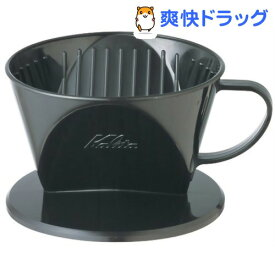 カリタ 101-KP ドリッパー 1-2人用(1コ入)【カリタ(コーヒー雑貨)】