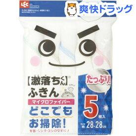 激落ちふきん(5枚入)【激落ち(レック)】