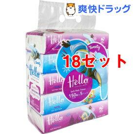 ハロートゥイーティーソフトパックティシュ(300枚(150組)*5個パック*18セット)【ハロー】