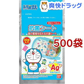 ドラえもん 抗菌シート(30枚入*500袋セット)