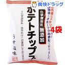化学調味料無添加ポテトチップス うす塩味(60g*4コセット)