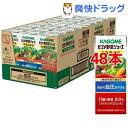 【訳あり】カゴメ 野菜ジュース 食塩無添加(200mL*24本セット)【カゴメジュース】