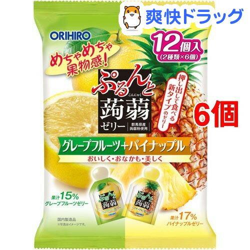 ぷるんと蒟蒻ゼリー グレープフルーツ+パイナップル(12コ入*6コセット)【ぷるんと蒟蒻ゼリー】