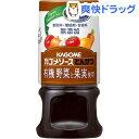 カゴメ 有機野菜果実使用トンカツ(160mL)