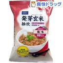 【訳あり】DHC 発芽玄米雑炊 梅味(1食入)【DHC】