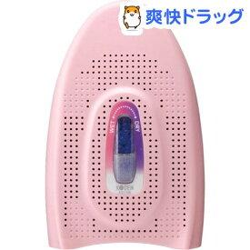 リピート式脱臭乾燥器 乾爽キーパー マルチタイプ ピンク/グレー KGJ-106P(1セット)【乾爽キーパー】