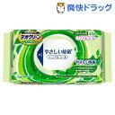 デオクリーン ウェットティッシュやさしい除菌つめかえ用(45枚入)【デオクリーン】