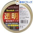 スコッチ 透明梱包用テープ 中 軽量物用 48mm*50m 313 1PN(1巻)
