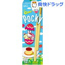 ジャイアントポッキー カスタードプリン味(7袋入)【ポッキー】