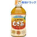 健康ミネラルむぎ茶 ホット(345mL*24本入)【送料無料】