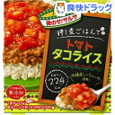 カゴメ 押し麦ごはんでトマトタコライス(196g)【押し麦ごはんシリーズ】