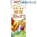カゴメ 野菜と果実 糖質30%オフ(200mL*12本入)