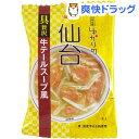 タベテ ゆかりの仙台 牛テールスープ風(1食入)【タベテ(tabete)】