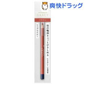 資生堂 インテグレート グレイシィ リップライナーペンシル ブラウン331(1.5g)【インテグレート グレイシィ】