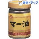 テーオー食品 マー油(380g)