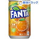 ファンタ オレンジ コカ・コーラ コカコーラ