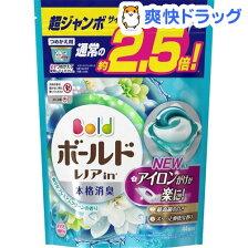 ボールド 洗濯洗剤 ジェルボール3D 爽やかプレミアムクリーンの香り 詰替超ジャンボ(44コ入)【pgstp】【ボールド】[ボールド 詰め替え]
