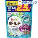 ボールド 洗濯洗剤 ジェルボール3D 爽やかプレミアムクリーンの香り 詰替超ジャンボ(44コ入)【stkt02】【ボールド】[…