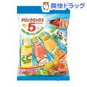 ドリンクミックス キャンディ(80g)[dakara ダカラ お菓子]