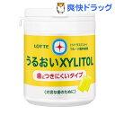 うるおいキシリトールガム シトラスミント ファミリーボトル(143g)【キシリトール】
