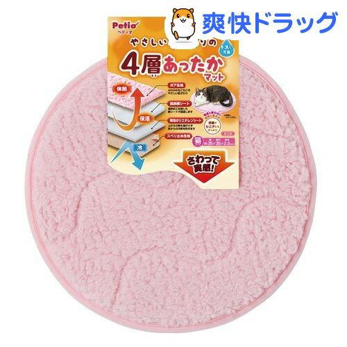 ペティオ やさしい手ざわりの4層あったかマット ピンク 猫用(1コ入)【ペティオ(Petio)】