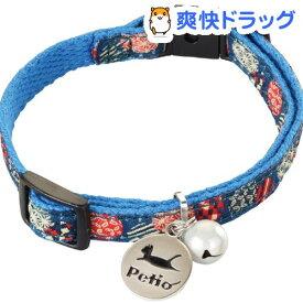 ペティオ 猫小町カラー 手まり ブルー(1コ入)【ペティオ(Petio)】
