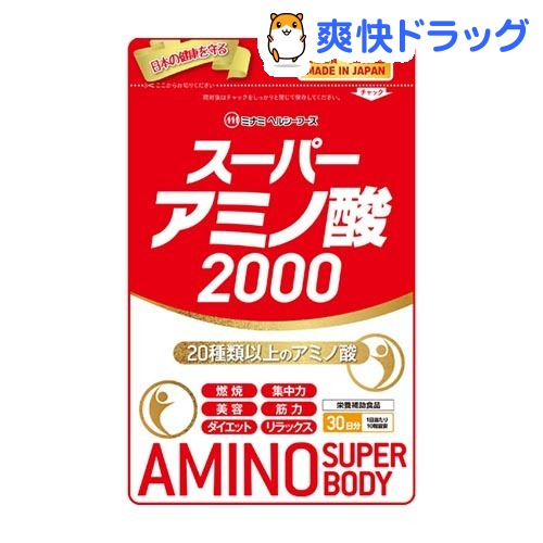 【訳あり】スーパーアミノ酸2000(300粒)【ミナミヘルシーフーズ】