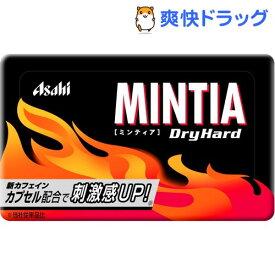 ミンティア ドライハード(50粒)【MINTIA(ミンティア)】
