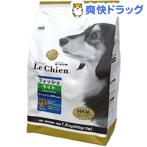 プロステージ ルシアン フィッシュ ライト(1.8kg)【プロステージ】【送料無料】