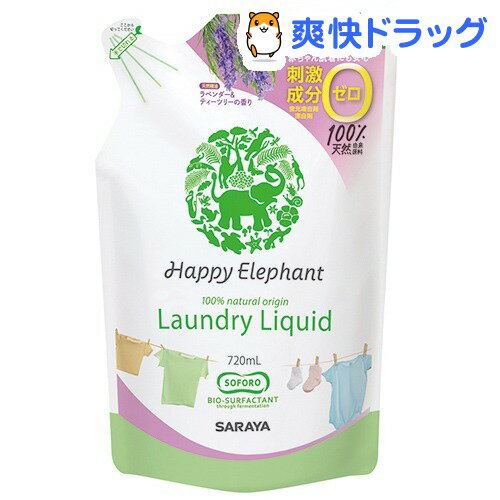 ハッピーエレファント 液体洗たく用洗剤 詰替用(720mL)【ハッピーエレファント】