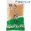 ムソー オーガニックきな粉(130g)
