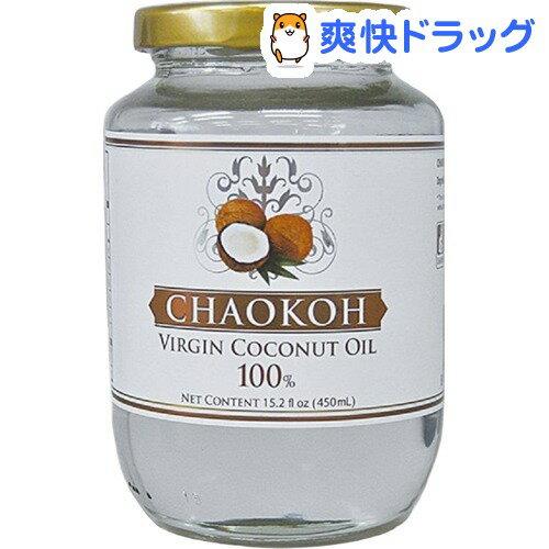 チャオコー ココナッツオイル(405g)