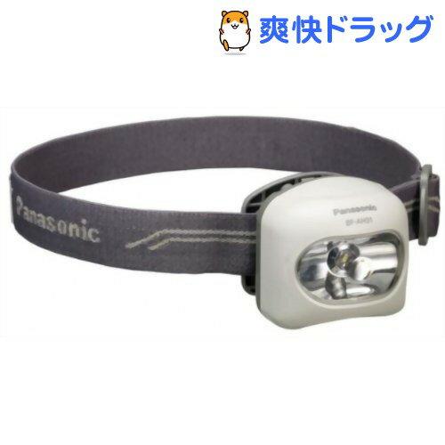 パナソニック LEDヘッドランプ(エボルタ付き) 直径7.5mmスタンダード白色LED採用 BF-AH01K-W(白)(1コ入)【エボルタ(EVOLTA)】