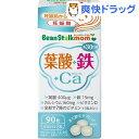 ビーンスタークマム 葉酸+鉄+カルシウム(90粒)【ビーンスタークマム】
