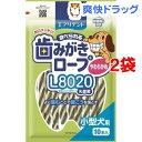 エブリデント 歯みがきロープ L8020 やわらかめ 小型犬用(10本入*2コセット)