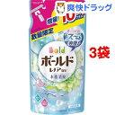 【訳あり】ボールド 洗濯洗剤 液体 フレッシュピュアクリーンの香り 詰め替え 増量(790g*3袋セット)【ボールド】