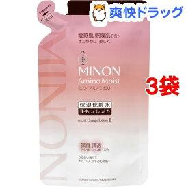ミノン アミノモイスト モイストチャージ ローション II もっとしっとりタイプ 詰替(130mL*3袋セット)【MINON(ミノン)】