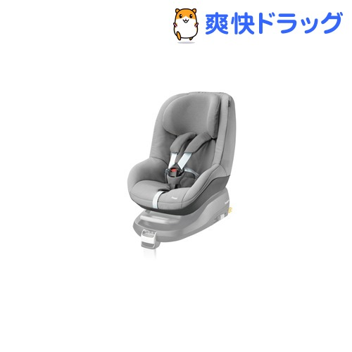 マキシコシ パール コンクリートグレイ(1台)【マキシコシ(Maxi-cosi)】