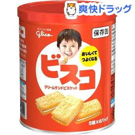 ビスコ 保存缶(5枚*6パック)【ビスコ】[防災グッズ 非常食]