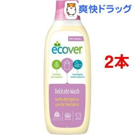 エコベール デリケートウォッシュ(1L*2本セット)【エコベール(ECOVER)】