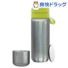 ブリタ フィル&ゴー アクティブ ライム(0.6L)【ブリタ(BRITA)】[水筒]