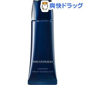 ヒカリミライ コントラスト クリーム ファンデーション 34 オークル系(25g)【ヒカリミライ】