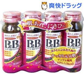 【第3類医薬品】ラパールBBドリンク ライト(50ml*4本入)