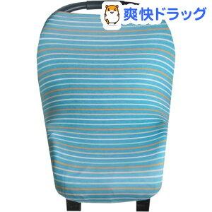 コッパーパール 授乳ケープ マルチユースカバー ミロ(1枚)