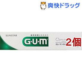 ガム(G・U・M) デンタルペースト(35g*2コセット)【ガム(G・U・M)】