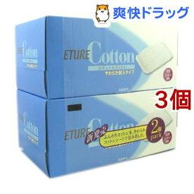 エチュール コットン(70枚入*2コパック*3コセット)